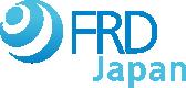 FRDジャパン公式ウェブサイト